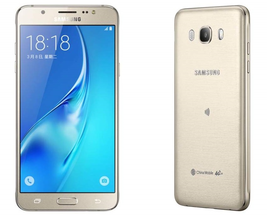 Cara Flash Samsung Galaxy J2 SM-J200G