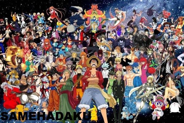 Cara Download Anime Sub Indo Di Samehadaku